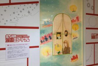 北九州市民文化賞に漫画家 陸奥A子氏