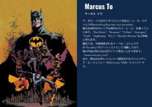 Marcus To